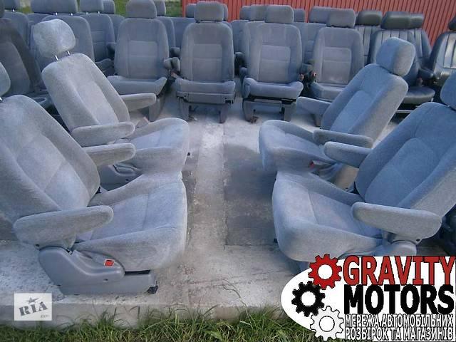 Сиденье для микроавтобуса бу купить в москве