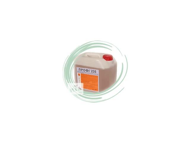продам Сильнощелочной пеный концентрат для ручного и автоматического мытья  Профи 235 бу в Днепре (Днепропетровск)