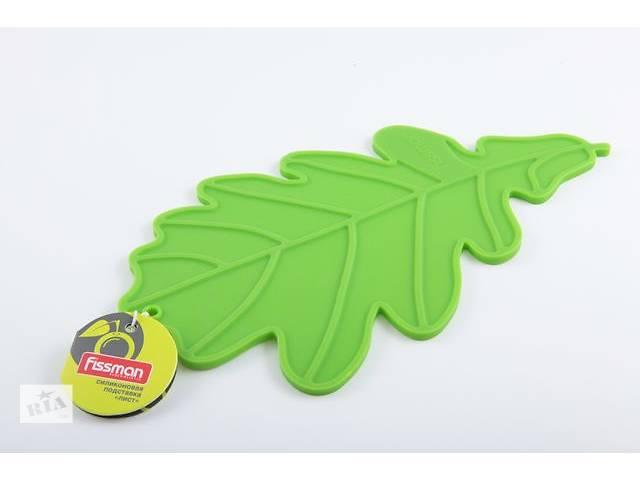 бу Силиконовая подставка Fissman под горячее зеленый лист (PR-7045.HD) в Киеве