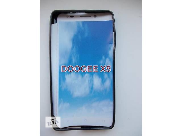 Силиконовый черный бампер для телефона Doogee X5 / X5 Pro- объявление о продаже  в Киеве