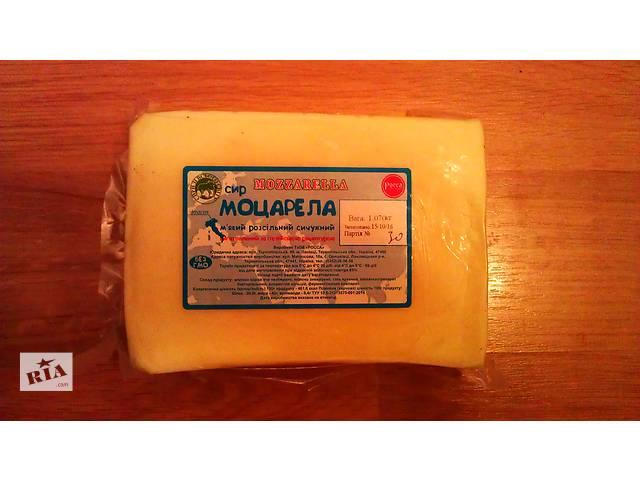 купить бу Сыр Моцарелла в вакуумной упаковке  в Украине