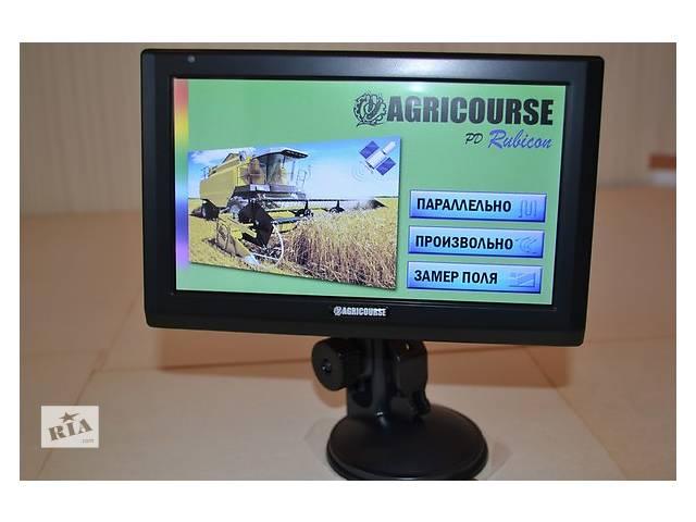 система GPS навигации Agricourse PD для сельскохозяйственных транспортных средств- объявление о продаже  в Запорожье