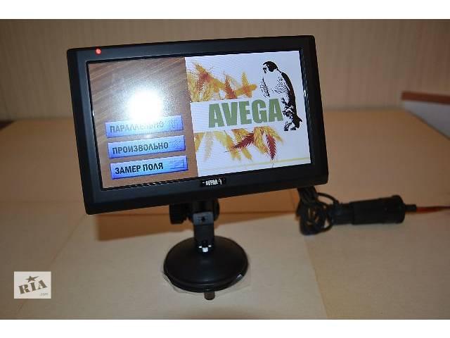 бу Система параллельного вождения «AVEGA» в Запорожье