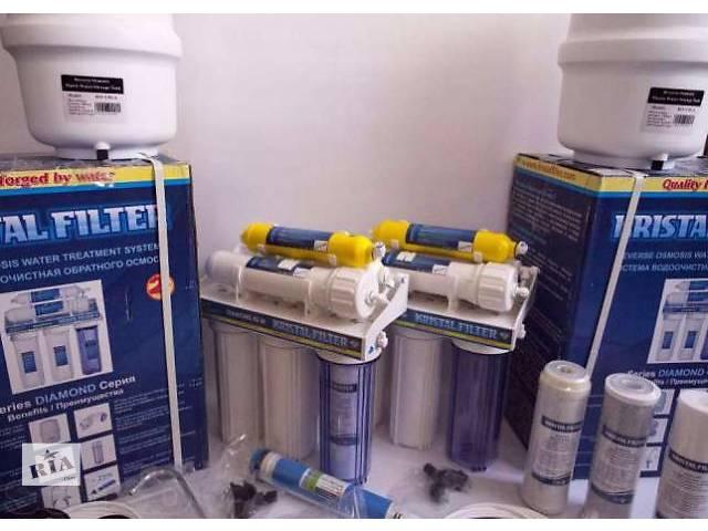 продам Эффективная система водоочистная обратного осмоса DIAMOND 50MP бу в Днепре (Днепропетровске)