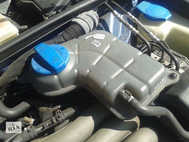 бу Система охлаждения Бачок расширительный Легковой Audi A4 2003 в Запорожье