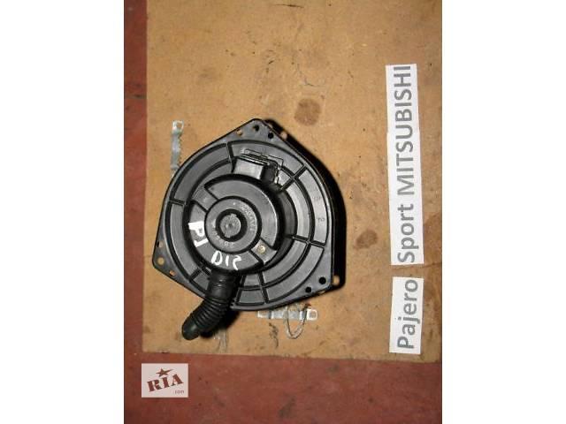 купить бу Система охлаждения Моторчик вентилятора радиатора Легковой Mitsubishi Pajero Sport в Киеве