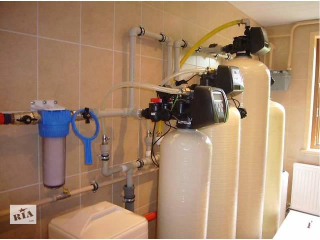 Системы водоочистки,водоподготовки и фильтрации воды- объявление о продаже   в Украине