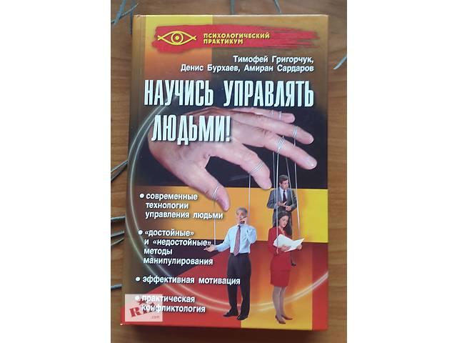 модель везения базовый денис бурхаев тимофей григорчук