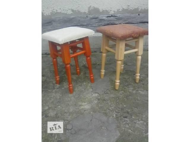 купить бу табуреты, стулья, табуретки мягкие в Буске