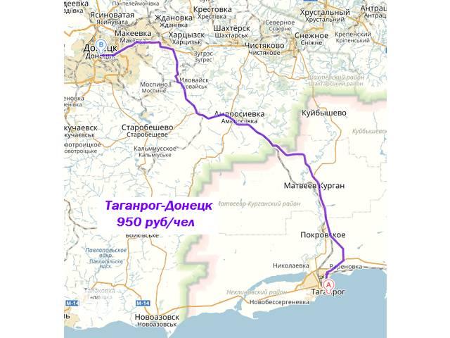 бу Таганрог-Донецк в Донецкой области