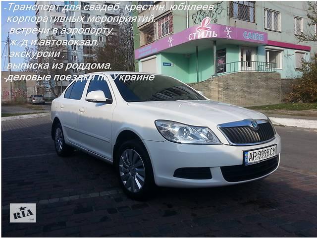 продам Такси из г.Мелитополь в Крым и по Украине LUX бу в Мелитополе