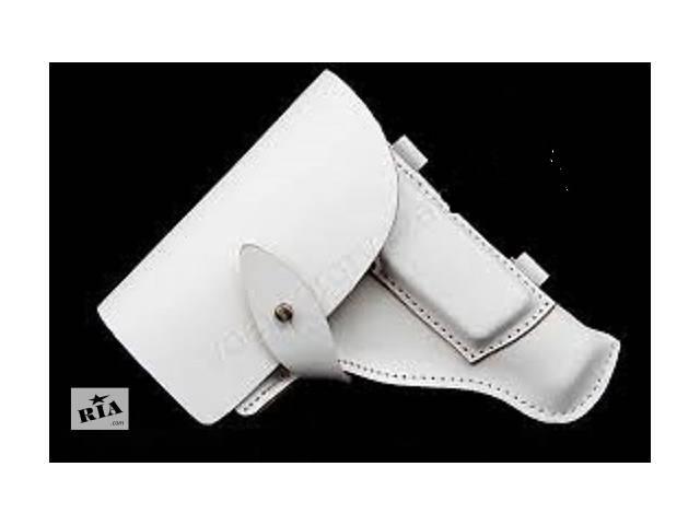 Тактическая кобура для пистолета ПМ с кармашком для магазина и петлями для шомпола белого цвета, для сотрудников ГАИ ССС- объявление о продаже  в Донецке