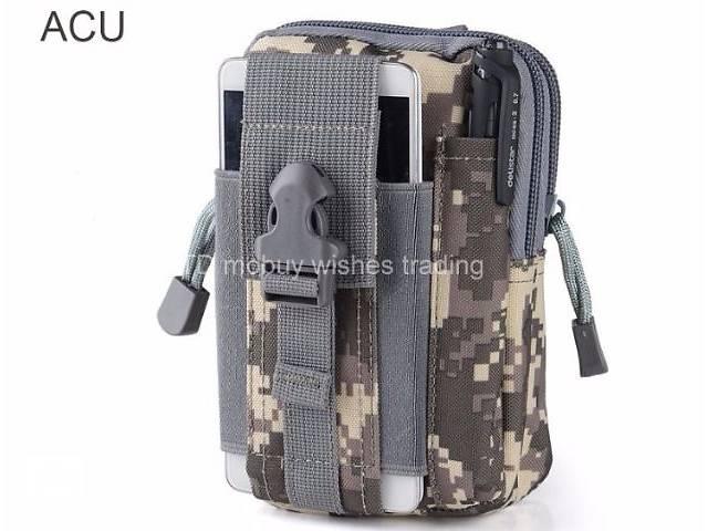 Тактические сумки в стиле милитари- объявление о продаже  в Вышгороде