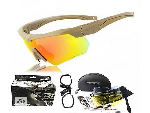 Тактические защитные очки ESS Crossbow 5LS I магазин Warkit- объявление о продаже  в Харькове