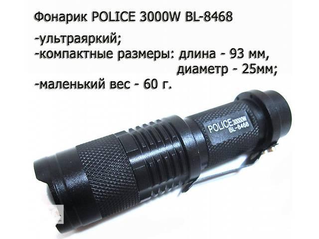 купить бу Тактический фонарик BL-8468 в Кропивницком (Кировограде)