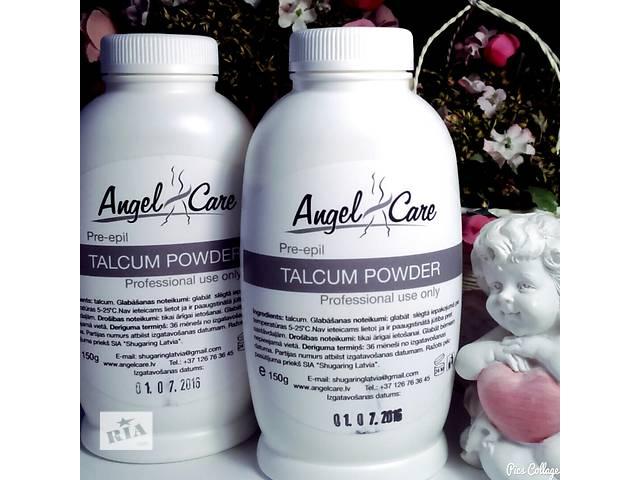 Тальк для депиляции (шугаринга) Angel Care (Латвия) - объявление о продаже   в Украине