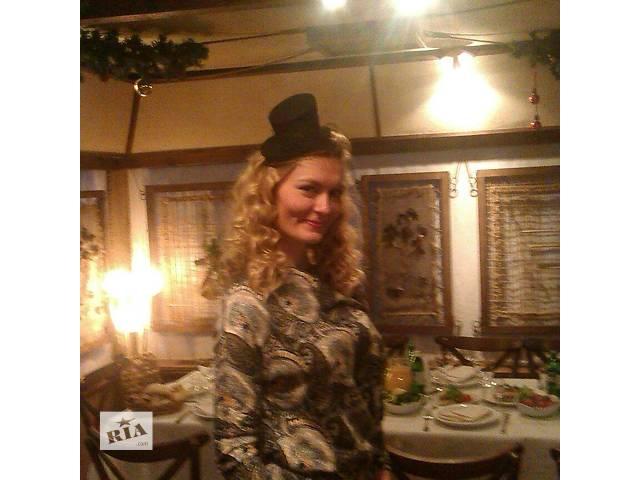 продам Тамада на свадьбу в Днепропетровске бу в Днепре (Днепропетровске)