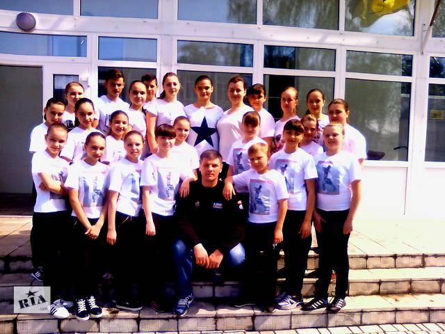 Танцевальный клуб Золотой Прайд обьявляет набор- объявление о продаже  в Полтавской области
