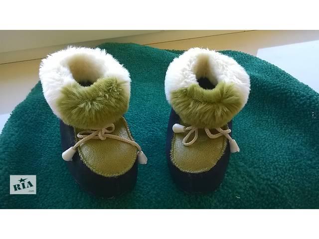тапочки, носочки- объявление о продаже  в Черкассах