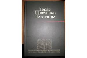 Новые Книги по литературе
