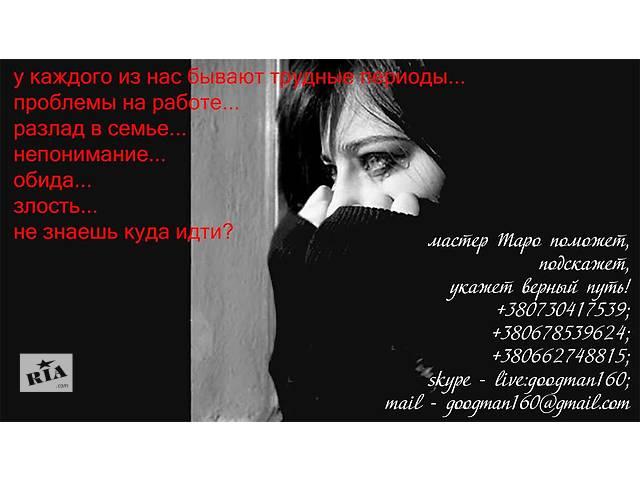 продам Таролог онлайн. бу  в Украине