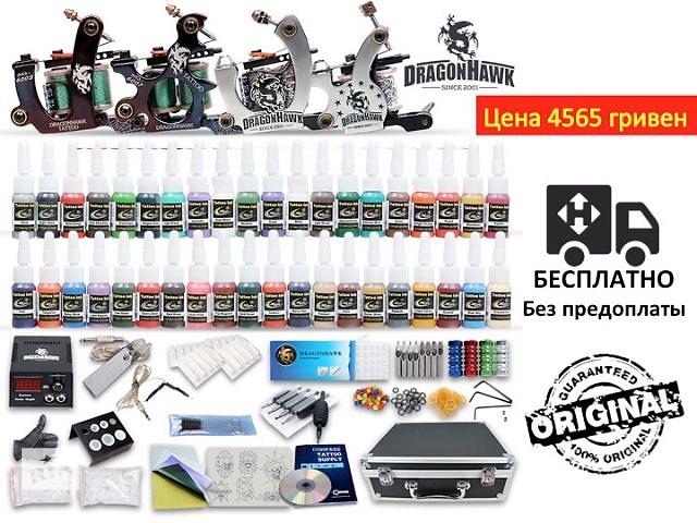 купить бу Тату набор с полной комплектацией оригинальный в Киеве