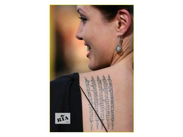 продам Тату Джоли, буддийские молитвы для тату. бу  в Украине