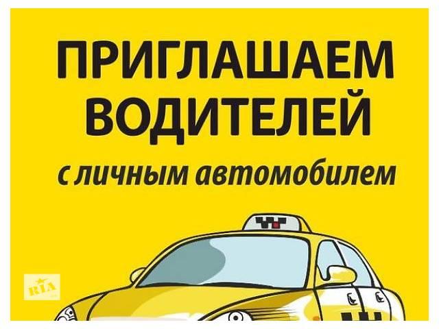 Taxi Prosto- объявление о продаже  в Днепре (Днепропетровск)