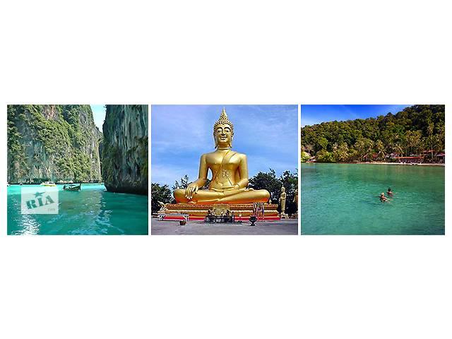 Таиланд: Многообразие Таиланда в одном туре Паттайя + Ко Чанг + Бангкок + Акция!- объявление о продаже  в Черновцах