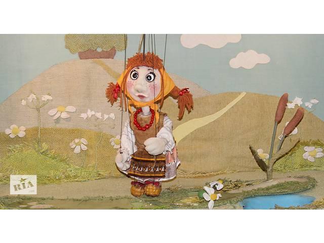 бу Заказать Театр кукол детям  в Украине
