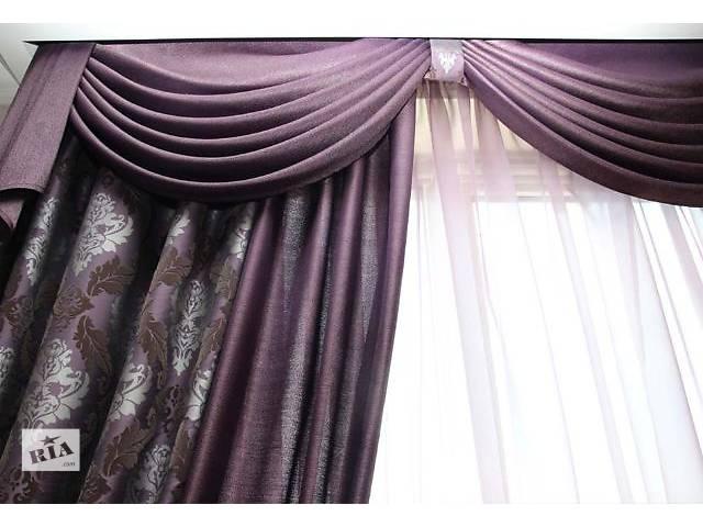 купить бу Текстильный дизайн - это то,что вам нужно! в Одессе