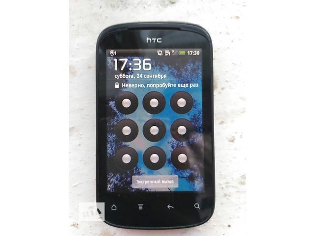 продам Телефон HTC A 310e Explo бу в Маньковке (Черкасской обл.)