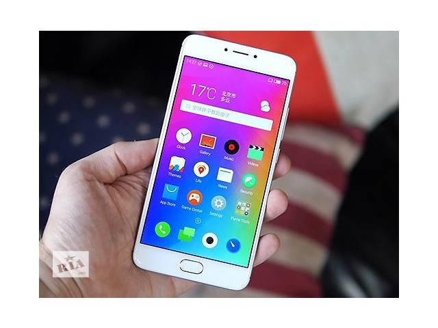 Телефон Meizu M3 Mini 16Gb White- объявление о продаже  в Одессе