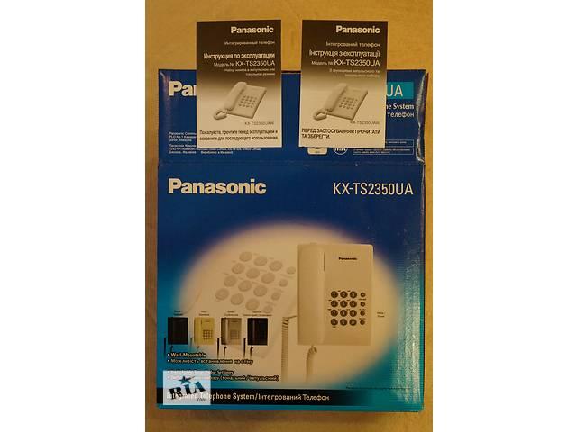 продам Телефон новый - Panasonic KX-TS 2350 UA - стационарный (4шт.) бу в Киеве