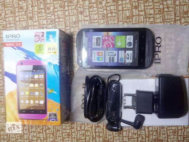 """Телефон смартфон  """"IPRO Wave 4"""" - объявление о продаже  в Одессе"""