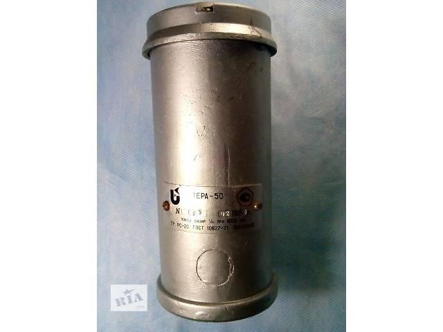 купить бу Телескоп Тера радиационного пирометра РАПИР, 900-2000°С (РС-20) в Запорожье