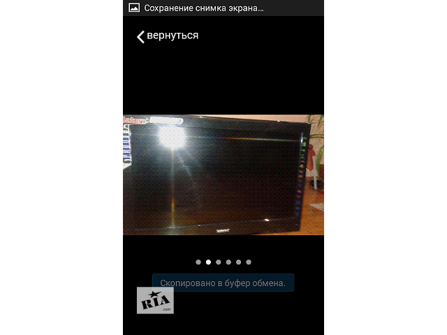 купить бу телевизор 32 дюйма