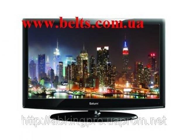 купить бу Телевизоры жк ЛСД TV LCD 223 «Сатурн» в Киеве