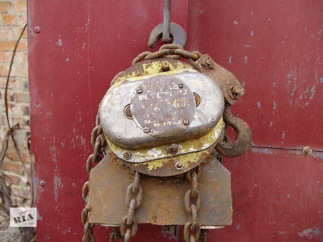 Таль шестерённая (лебёдка на цепях с редуктором) 0.5-1т- объявление о продаже  в Виннице