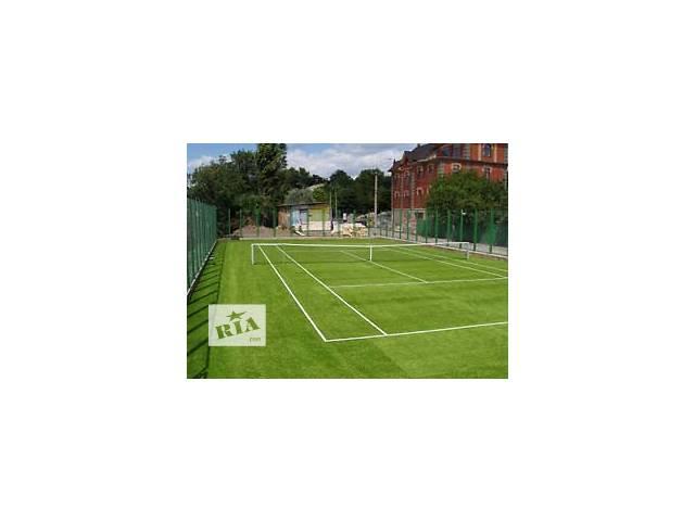 бу Теннисный корт строительство  в Украине