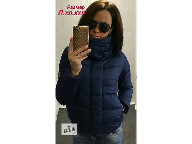 купить бу Теплая курточка 350 грн. в Запорожье