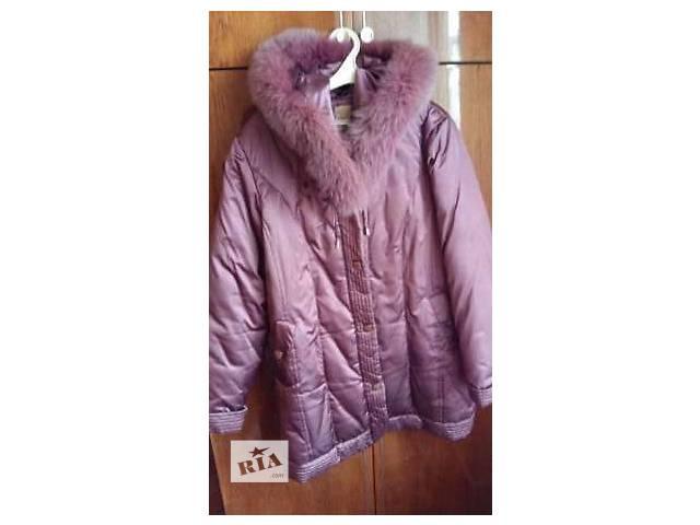 Теплая курточка-пуховик- объявление о продаже  в Киеве