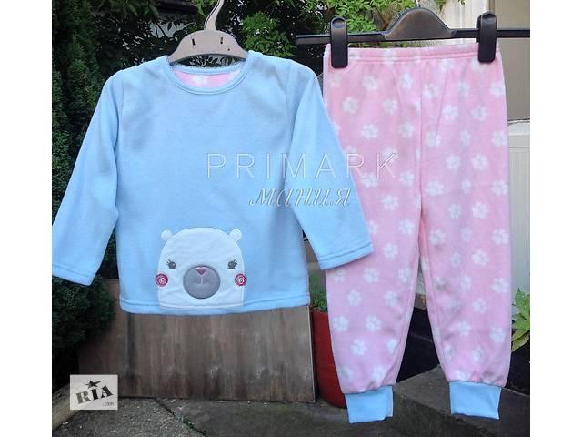 продам Теплая пижама для девочек бу в Покровске (Красноармейск)