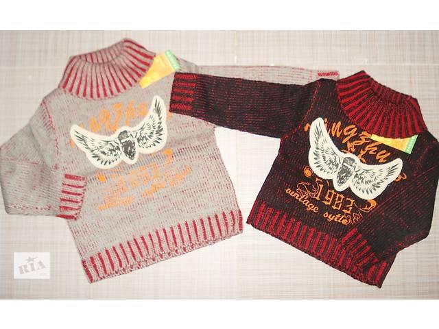 купить бу Тепленький свитерок в Киеве