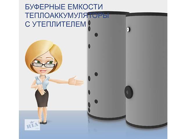 бу Теплоаккумулятор L500 Бак solar в Киеве