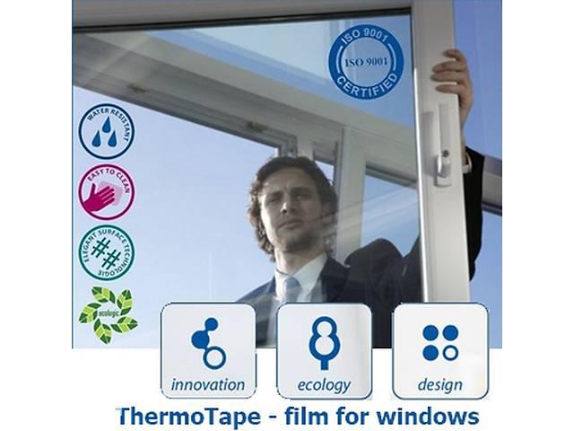 Теплосберегающая_пленка,Энергосберегающая_пленка,Франция,третье стекло,нет конденсата на окнах- объявление о продаже  в Харькове