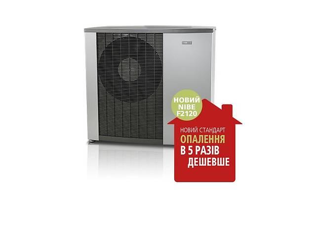Тепловой насос NIBE- объявление о продаже  в Виннице