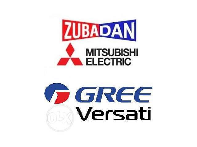 купить бу Тепловые насосы ZUBADAN Mitsubishi Electric, Gree VERSATI в Днепре (Днепропетровск)