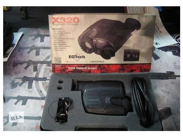 продам тепловизор eotech x320 бу в Мелитополе