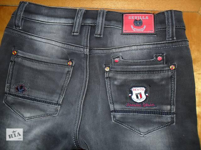 Теплые джинсы на мальчика- объявление о продаже  в Днепре (Днепропетровск)